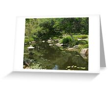 Forever Green Greeting Card