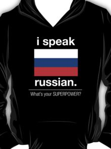 I Speak Russian. What's Your Superpower? - T-Shirts & Hoodies T-Shirt