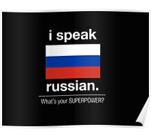 I Speak Russian. What's Your Superpower? - T-Shirts & Hoodies Poster