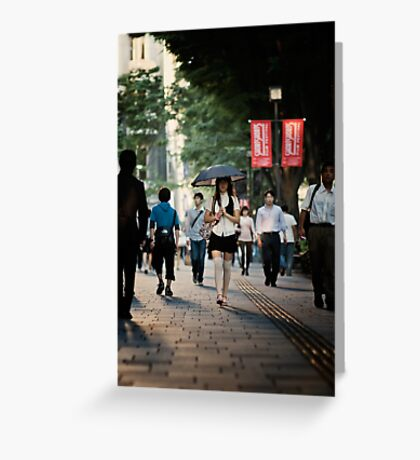 The Girl with the Parasol: Omotesando, Tokyo Greeting Card