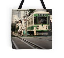 The Lady and The Streetcar: Ikebukuro, Tokyo, Japan Tote Bag