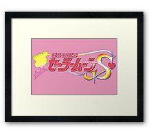 Sailor Moon S Logo Framed Print