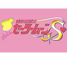 Sailor Moon S Logo Photographic Print