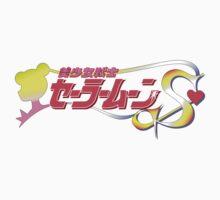 Sailor Moon S Logo by sail0rsaturn