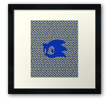 Sonic and Rings Design (Transperant Background) Framed Print