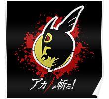 Akame Ga Kill Night Raid Poster
