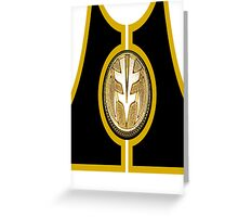 White Ranger (Mighty Morphin Power Rangers) Greeting Card