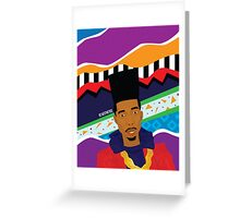 Gold 90's Greeting Card