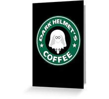 Lord Helmet's Coffee Greeting Card