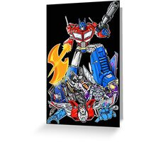 Prime Victory Greeting Card