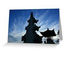 Bali Greeting Card