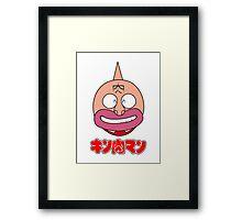 Kinnikuman Nisei Framed Print