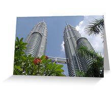 Petronas Towers - Kuala Lumpur Greeting Card