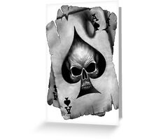 Cards Skull Greeting Card