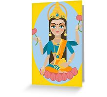 illustration of Hindu deity mother Lakshmi Greeting Card