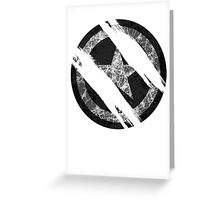 the shield destroyed Greeting Card