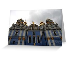 Mihaylovskaya Church, Kiev, Ukraine Greeting Card