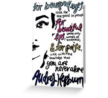 Audrey Hepburn Quote Design  Greeting Card