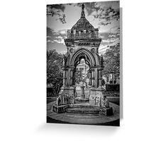 Hyde Park Drinking Fountain, Sydney Greeting Card