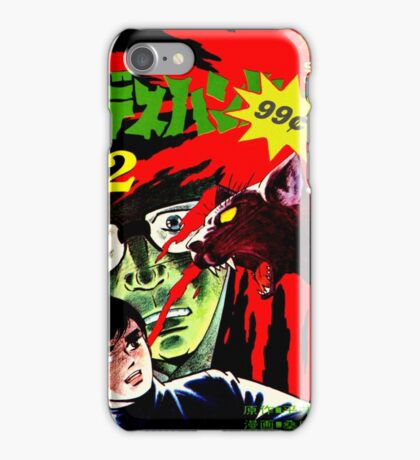 Unknown Japanese Comic Book Cover 3 iPhone Case/Skin