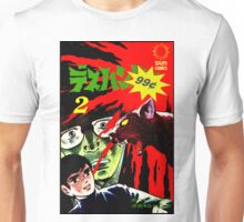 Unknown Japanese Comic Book Cover 3 Unisex T-Shirt