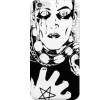 Suehiro Maru Illustration iPhone Case/Skin