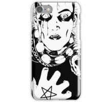 Suehiro Maru Illustration iPhone Case/Skin
