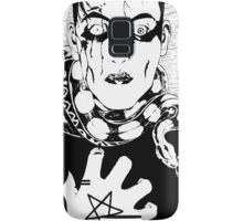 Suehiro Maru Illustration Samsung Galaxy Case/Skin
