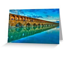 Si-o-Seh Pol (Bridge) - Isfahan - Iran - Daylight Greeting Card