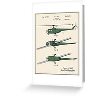 Helicopter Patent - Colour Greeting Card