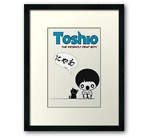 Toshio Framed Print