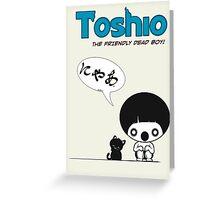 Toshio Greeting Card