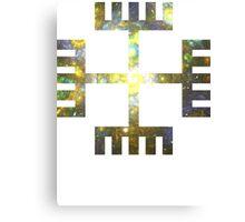 I Choose You | Hands of God Canvas Print