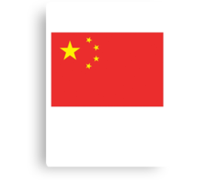 Flag of China, Chinese Flag, People's Republic of China, China Flag, Pure & Simple Canvas Print