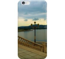 Government Area iPhone Case/Skin