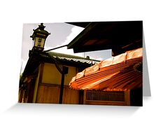 kyoto streetscape Greeting Card