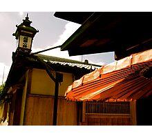 kyoto streetscape Photographic Print