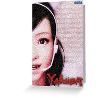 Haruka Sawamura - Mosaic Greeting Card