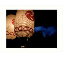 kyoto lanterns Art Print
