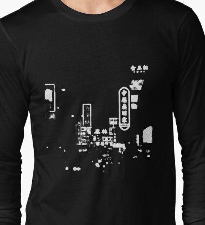 Hong Kong St. Long Sleeve T-Shirt