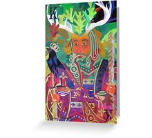 The King of Oaks Greeting Card