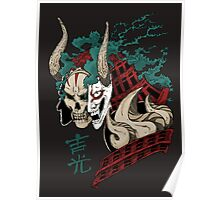 吉光 Yoshimitsu, Leader Of The Honorable Manji Clan Poster