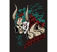 吉光 Yoshimitsu, Leader Of The Honorable Manji Clan Photographic Print