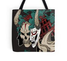 吉光 Yoshimitsu, Leader Of The Honorable Manji Clan Tote Bag