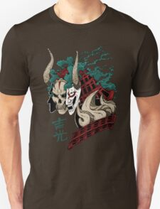 吉光 Yoshimitsu, Leader Of The Honorable Manji Clan Unisex T-Shirt