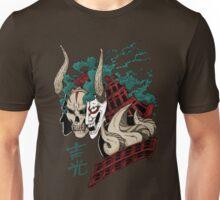 吉光 Yoshimitsu, Leader Of The Honorable Manji Clan Unisex T-Shirt