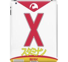 Staminan X iPad Case/Skin
