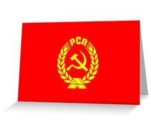 old pcr flag Greeting Card