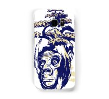 Growthilla Samsung Galaxy Case/Skin