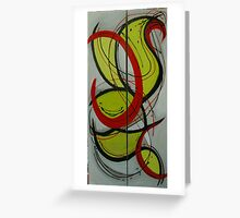 Arabesque - a Diptych Greeting Card
